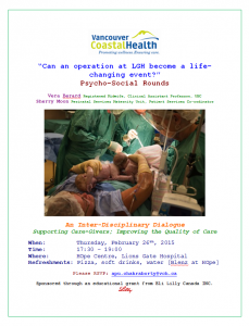 Reminder : Psycho-Social Rounds – Inaugural Event – 17:30, Thursday February 26th, 2015