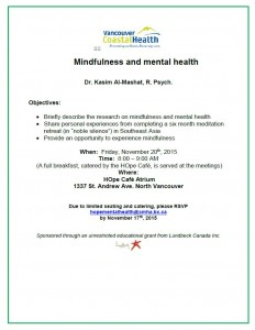 Mental Health Breakfast – Friday, Nov 20th, 2015 – HOpe Centre