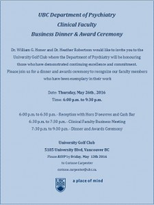 Clinical Faculty Business and Awards Dinner -Thursday May 26th