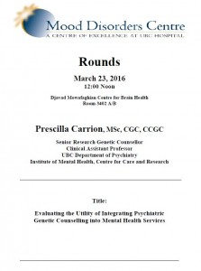 MDC Rounds Wednesday March  23th