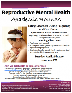 RESCHEDULED: Reproductive Mental Health Rounds: Tuesday April 26th 2016, 12.00-1.00.