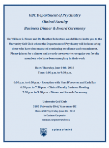 2018 Clinical Faculty Dinner and Awards Ceremony