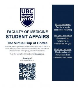Faculty Members Invited to Participate in the Virtual Cup of Coffee Program!